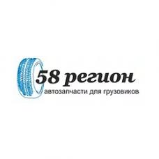 """Распылитель RVI DLLA144P510 """"MONARK"""""""