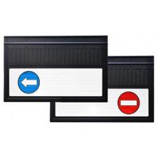 Брызговик (кирпич, стрелка) (к-т) 40x60 со светоотраж. белой полосой